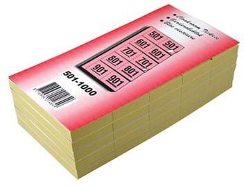 Garderobeblokken nummers van 501 t/m 1.000 geel
