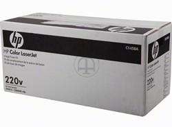 HP fuserkit CB458A 220Volt