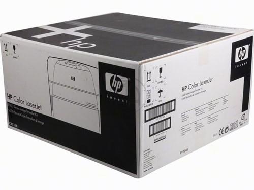 HP maintenance kit C9734B