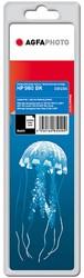APHP980B AP HP OJ X555 INK BLK D8J10A / Nr.980 10.000pages 250ml