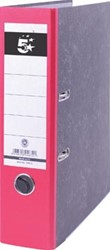 Budget ordner gewolkt 8cm rug rood